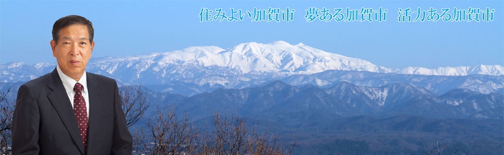 辰川志郎オフィシャルサイト