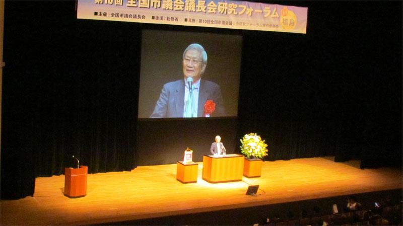 五百旗頭 真 熊本県立大学理事長
